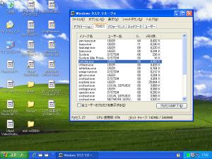 TakoIka_Virus WinXP