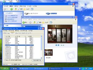 TakoIka_Virus WinXP_2