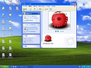 TakoIka_Virus WinXP_3
